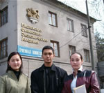 BISHKEK ACADEMY OF FINANCE AND ECONOMICS